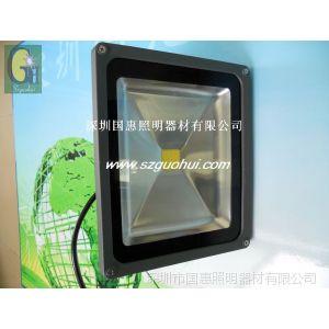 供应【厂家直销】大功率LED 集成COB 50W投光灯