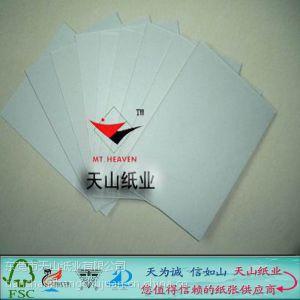 供应服装纸板用单面白板纸双面灰板纸 220克230克250克灰板纸白板纸