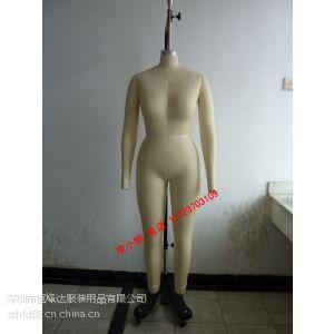 供应专业订做女装板房模特、订做女装打版人台