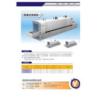 供应YY-2500型隧道式洗碗机