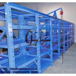 供应模具厂货架|五金厂模具架|机械厂模具架