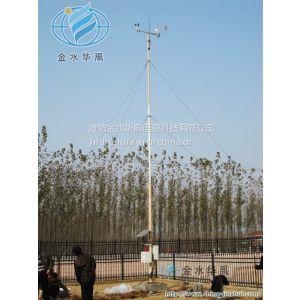 金水华禹HY.QX-1气象自动监测系统