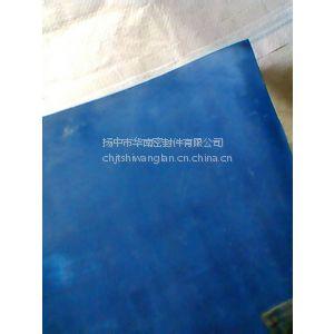 供应辽宁无石棉芳纶橡胶板生产供应商