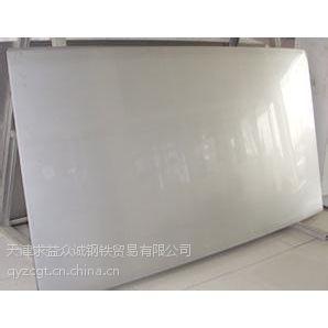 供应南康市314不锈钢板@314不锈钢薄板 314不锈钢厚板
