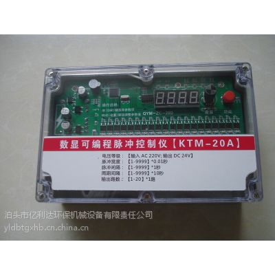 供应Ingersoll Rand/英格索兰JBC-23-IIb扁布袋收尘器