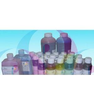 供应溶剂,弱溶剂,热升华,UV光固化及工业喷码墨水
