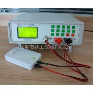 供应手机移动电源测试仪 手机外挂电池后备电源充电宝e电源综合检测器