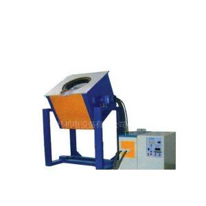 供应批量生产 30公斤25型黄铜熔炼炉 坩埚高温熔炼炉熔化炉