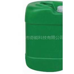 供应萃取剂AB油