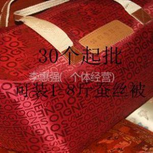 供应供应装8斤的高级蚕丝被包装袋价格是多少