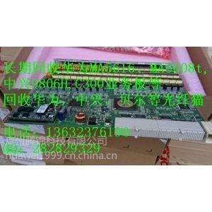 供应回收华为MA5680T 高价收购华为MA5616