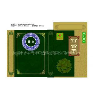 【厂家生产加工】高档香水纸盒、礼品盒、植绒包装盒、烫金UV盒