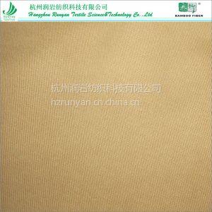 竹纤维棉弹力布 竹纤维弹力时装面料