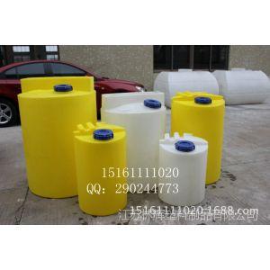 供应年底厂家促销 杭州耐酸碱防腐蚀100L加药箱,食品级药剂箱