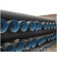 供应HDPE双壁波纹管  配送  南京***优惠价格