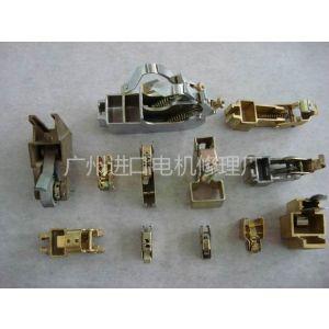 供应进口碳刷,电刷,碳刷架弹簧13710257728