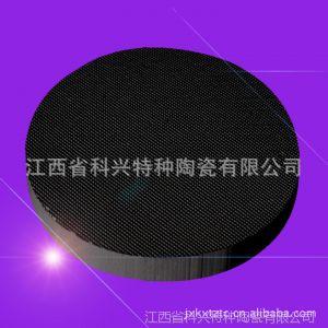 供应红外线辐射蜂窝陶瓷板