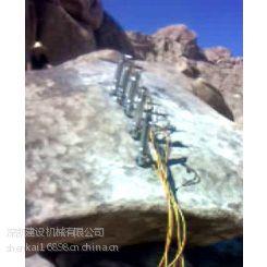 供应花岗岩石材开采分解小型新机械