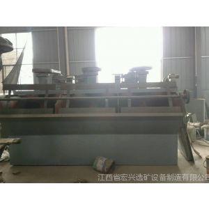 供应浮选设备 XJK型浮选机 选金矿设备厂家