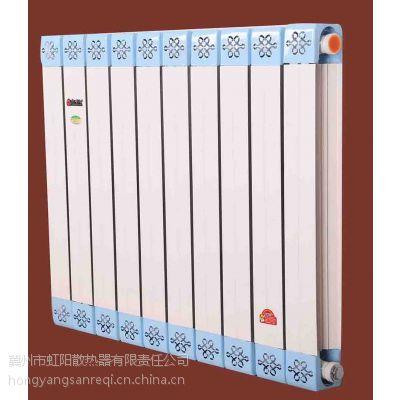 供应钢铝复合型散热器