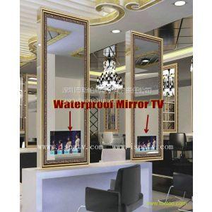 供应17寸高亮镜面防水电视机,镜子电视机,防水电视机