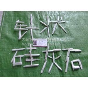 大连供应针状硅灰石 磨料砂轮填充剂 针状硅灰石的用途