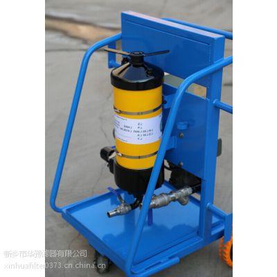 PALL颇尔滤油机PFC8314 -50-H-Kz