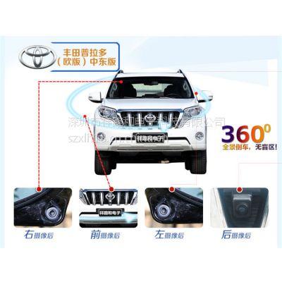 供应厂家直销汽车360度全景泊车影像方案全景行车记录仪方案