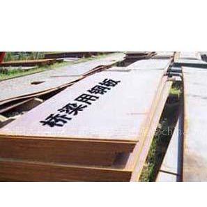 优惠价供应Q235qC桥梁板
