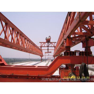 供应架桥机现货,厂家直供步履式新型架桥机 QJ 50/200t 价格面议