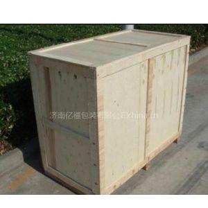 供应济南历城区熏蒸包装木箱