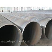 供应供应水泥砂浆衬里防腐螺旋钢管-饮用水管道工程