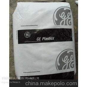 供应PC/ABS基础创新塑料(美国)C2950-111 无溴阻燃 良好的流动性能 抗冲击良好