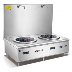供应电磁双头矮汤炉