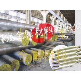 供应718H模具钢材价格 进口塑胶模具钢718H 高硬度模具钢板718H