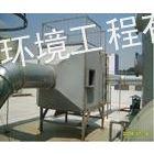 供应东莞喷漆房废气处理方法