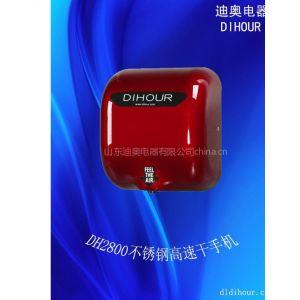 山东济南迪奥DH2800干手机