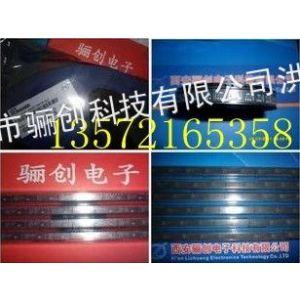 供应电子元器件其它ICMWA110