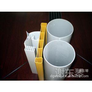 供应橡塑/其他塑料制品/PVC大圆管/异型材
