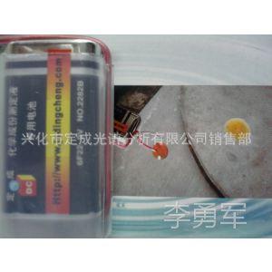 供应双鹿牌 不锈钢检测药水 专用电池 定成牌 不锈钢测定液 9V干电池
