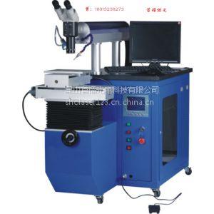 供应重庆模具焊接加工,精密电子焊接,五金零件焊接