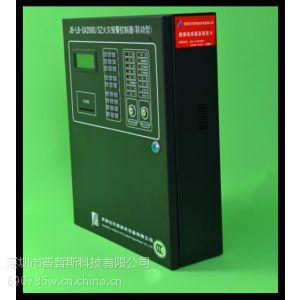 供应有线烟雾报警器 火灾烟雾报警控制器 消防烟感报警主机 控制型