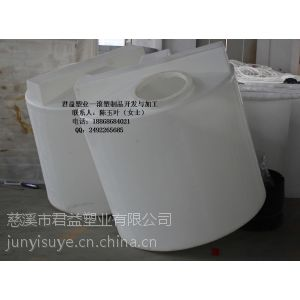 供应1500升圆形聚乙烯搅拌桶
