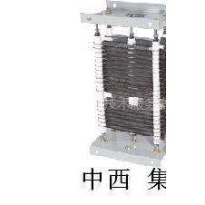 供应电阻箱/起动电阻/电阻器(国产不锈钢) 型号:SLB3-ZX18-3-43A 库号:M336767
