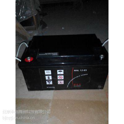梅兰日兰蓄电池12V65AH江苏代理商