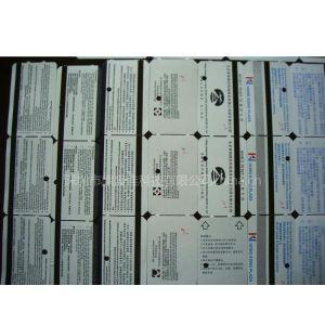 供应一次性纸卡热敏纸卡条码纸卡