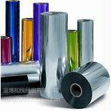 供应PVC塑料片材热稳定剂助剂