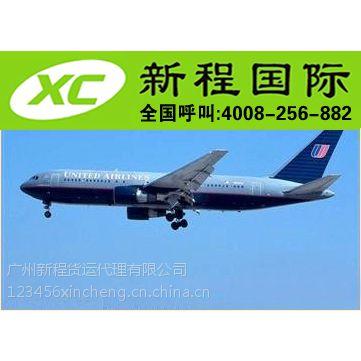 供应广州到迪拜空运,国际货代公司