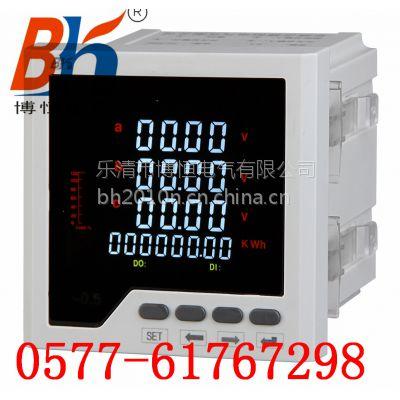 供应上海多功能电力仪表/多功能电力仪表价格/多功能电力仪表厂家由博恒制造