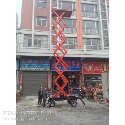 济南济北开发区大量供应SJY系列豪华移动式升降机*5米 8米 12米 16米*液压升降机任你来选